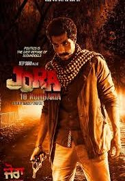 JORA 10 Numbaria- Punjabi Movie Releasing 1st September 2017