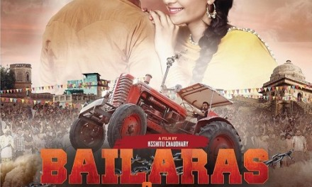 First Look Poster out of Bailaras Punjabi Movie Starring Binnu Dhillon