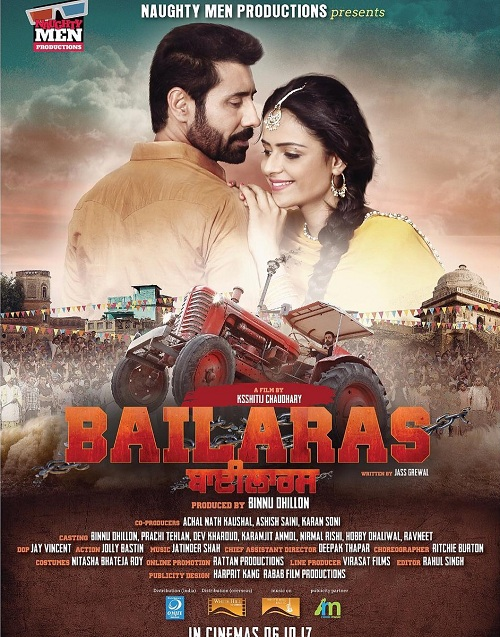 Punjabi Movie Bailaras first look poster release date
