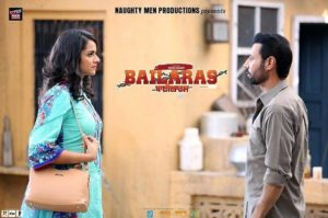 Punjabi movie Bailaras latest poster