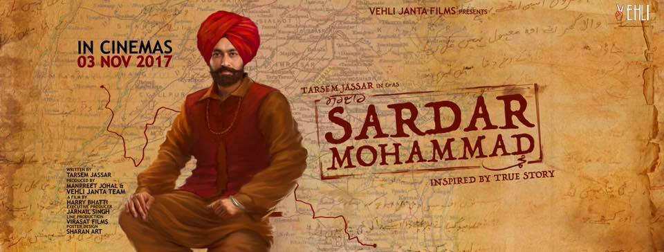 "Tarsem Jassar is coming with upcoming movie ""Sardar Mohammad"" on 3rd November 2017"