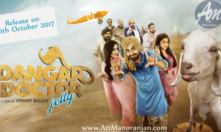 Ravinder Grewal's New Punjabi Movie Dangar Doctor Jelly Released in Cinema