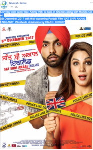 Sat Shri Akaal England Release Date