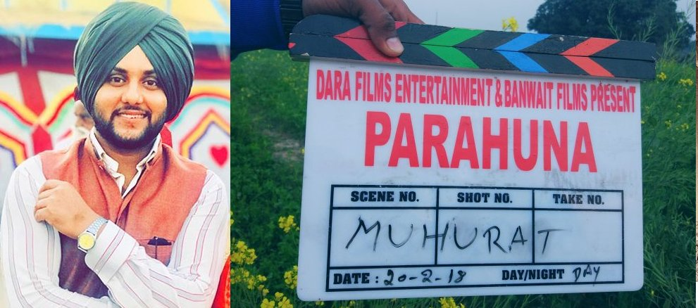 New Punjabi Movie Parahuna 2018 | Full Star Cast & Crew, Story | Mehtab Virk, Kulwinder Billa