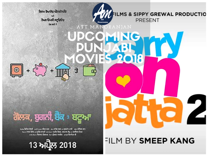 Upcoming Punjabi Movies 2018 With Starcast, Story & Release