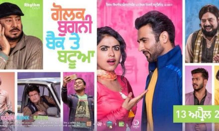 Punjabi Movie Golak Bugni Bank Te Batua Review – Story and Starcast