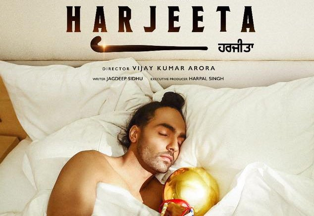 Official Poster Released – Ammy Virk's New Punjabi Movie Harjeeta