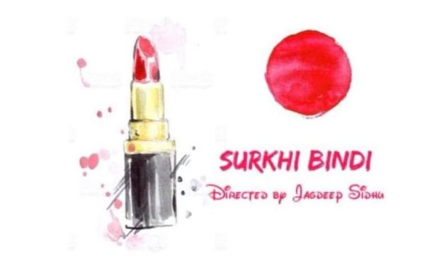 Punjabi Movie Surkhi Bindi Announced by Ammy Virk's Production House