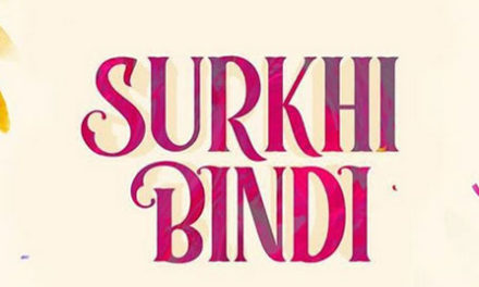 Punjabi Movie Surkhi Bindi Official First look out