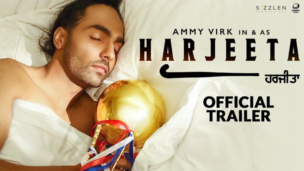 upcoming-punjabi-movie-Harjeeta-trailer-relesaed