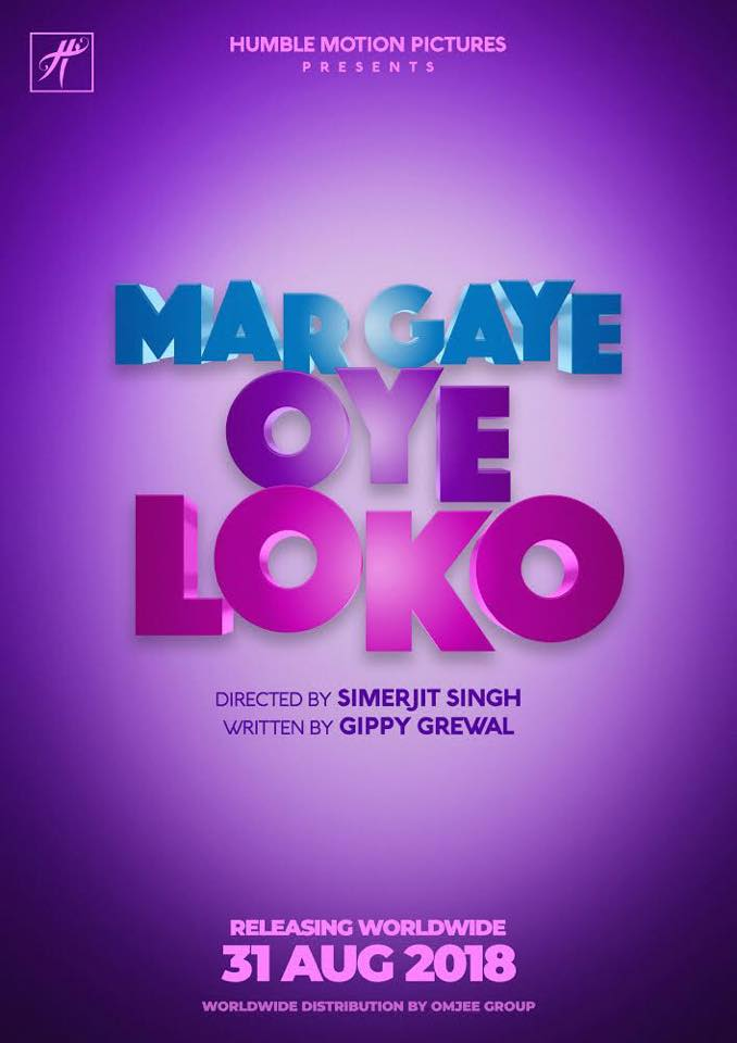 upcoming punjabi movie Mar Gaye Oye Loko