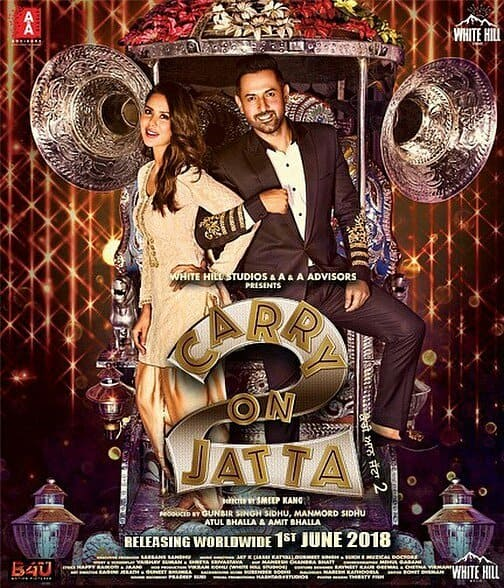 Introducing DJ Wala Song From Carry On Jatta 2 Movie By Gippy Grewal