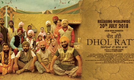 Dhol Ratti Trailer – A Family Movie Is All Set To Be Released Soon