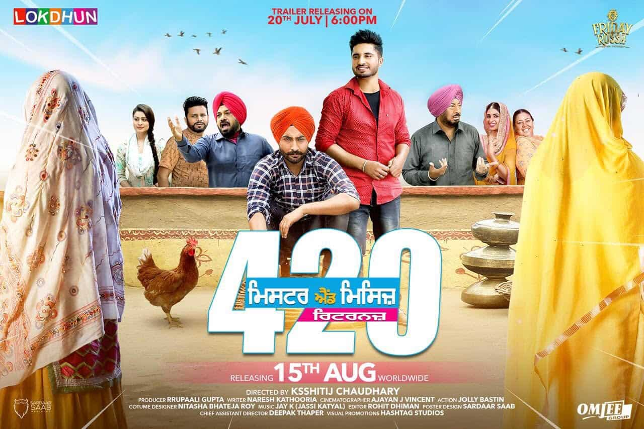 Mr and Mrs 420 Returns poster punjabi movie