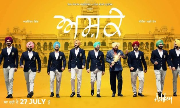 Ashke Trailer: Amrinder Gill Launches Poster of his New Punjabi Movie Ashke