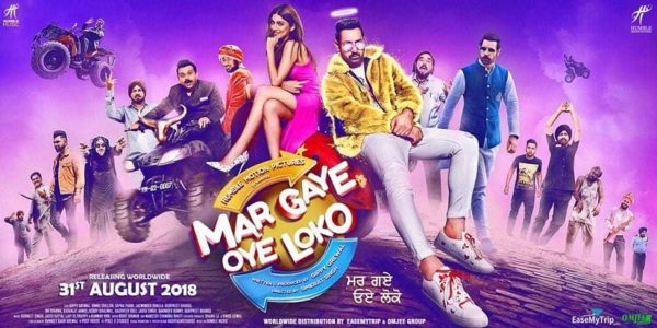 Punjabi Movie Mar Gaye Oye Loko Review