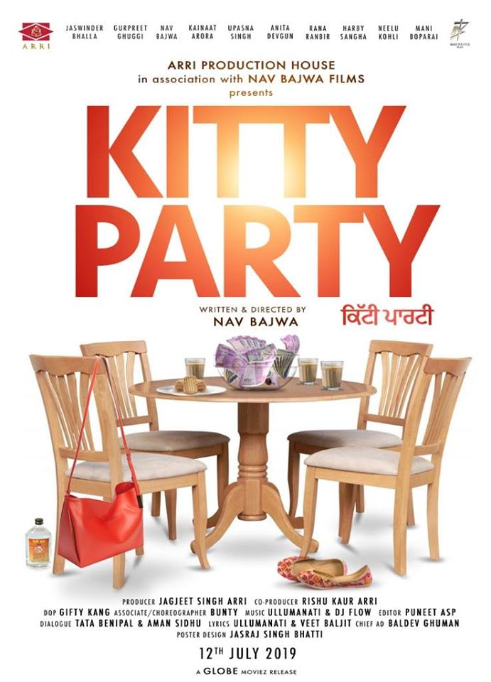 Kitty Party movie releasing in July 2019