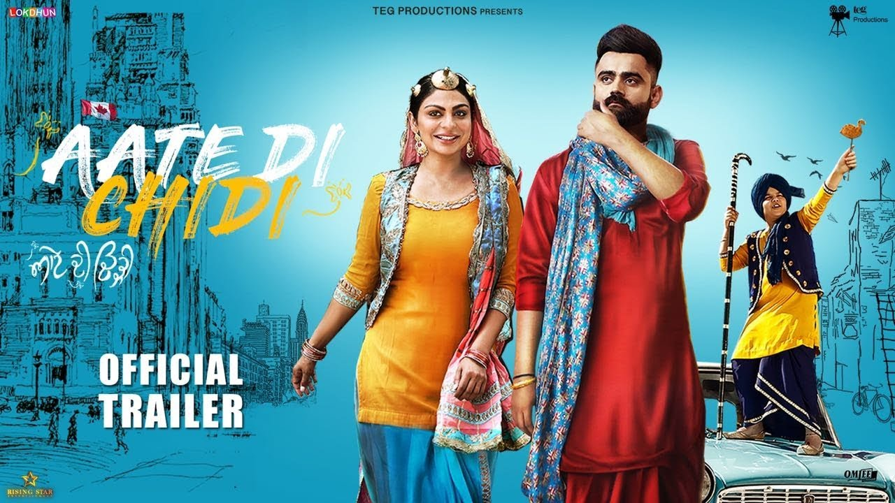 Punjabi Movie Aate Di Chidi Official Trailer Neeru Bajwa, Amrit Maan