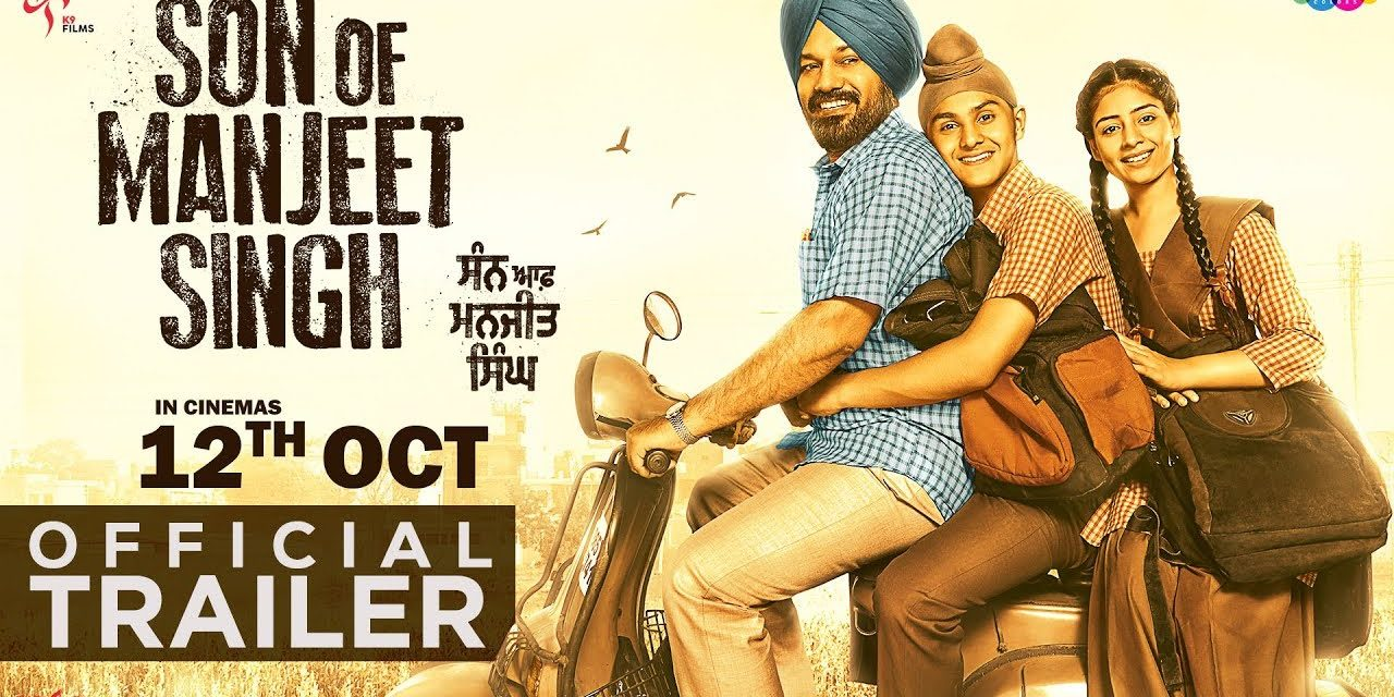 Son Of Manjeet Singh Movie Trailer – Undefined Relationship Between Father and Son