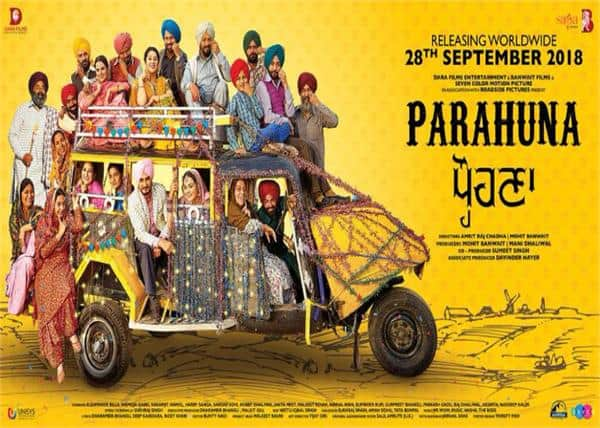 parahuna kulwinder billa punjabi movie