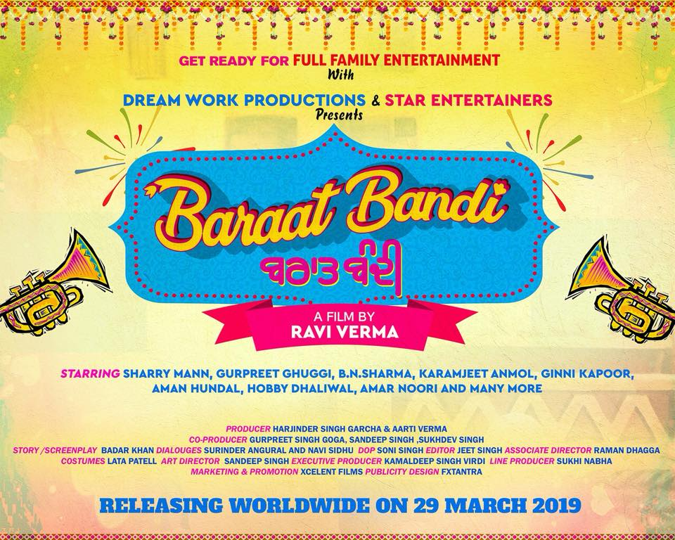 Baraat bandi movie official poster out
