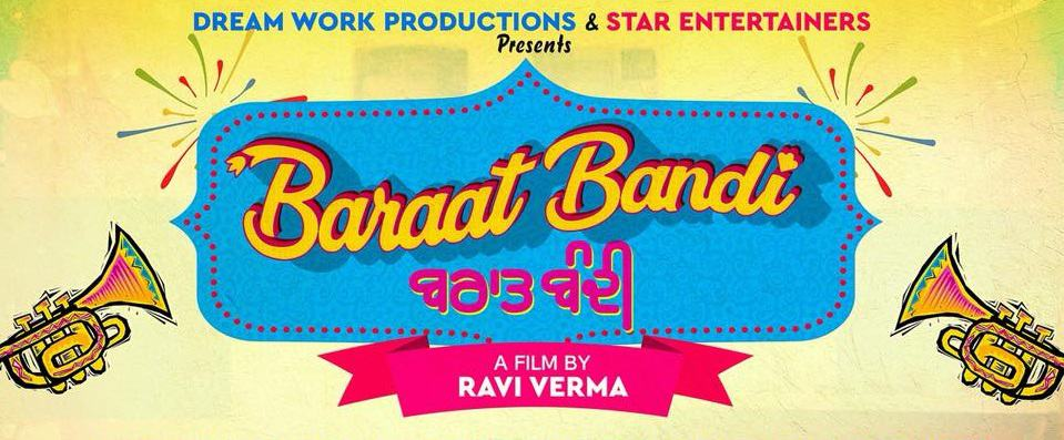 Get Ready For Full Family Entertainment in Baraat Bandi Movie