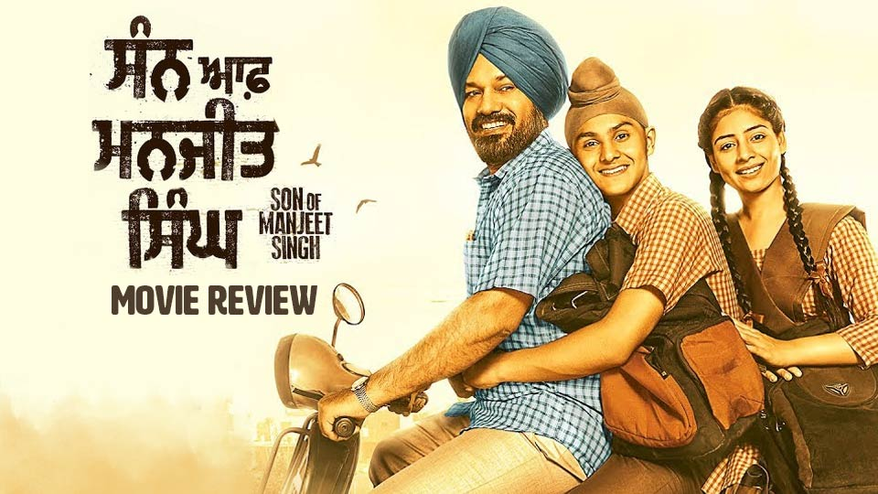 Son Of Manjeet Singh Review –  Emotional & a Message-Driven Movie
