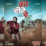 Bhajjo Veero Ve movie review – Ambardeep & Simi Chahal