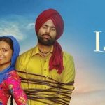 Watch all official Laatu movie songs collection – Gagan Kokri