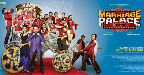 Marriage Palace Trailer Review – Starcast & Release Date 2018