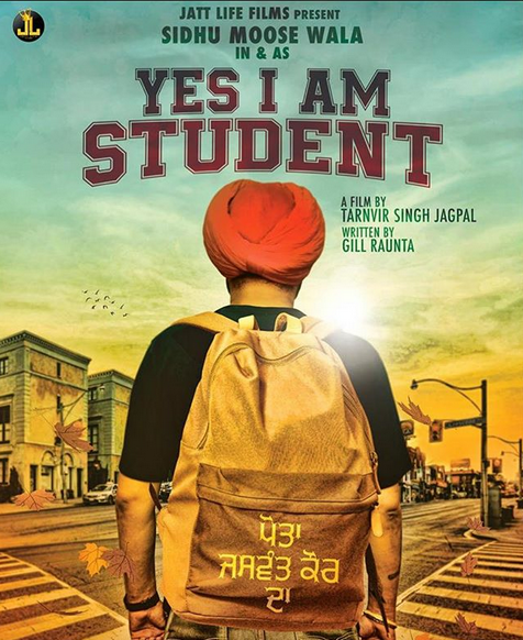Yes I Am Student Sidhu Moose Wala debut movie