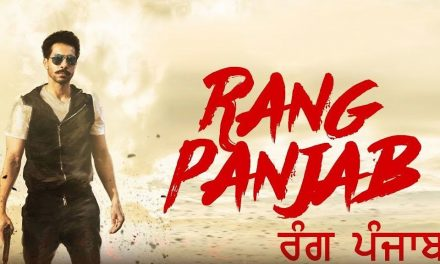 Rang Panjab Movie Review