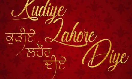 Kudiye Lahore Diye movie 1st poster out