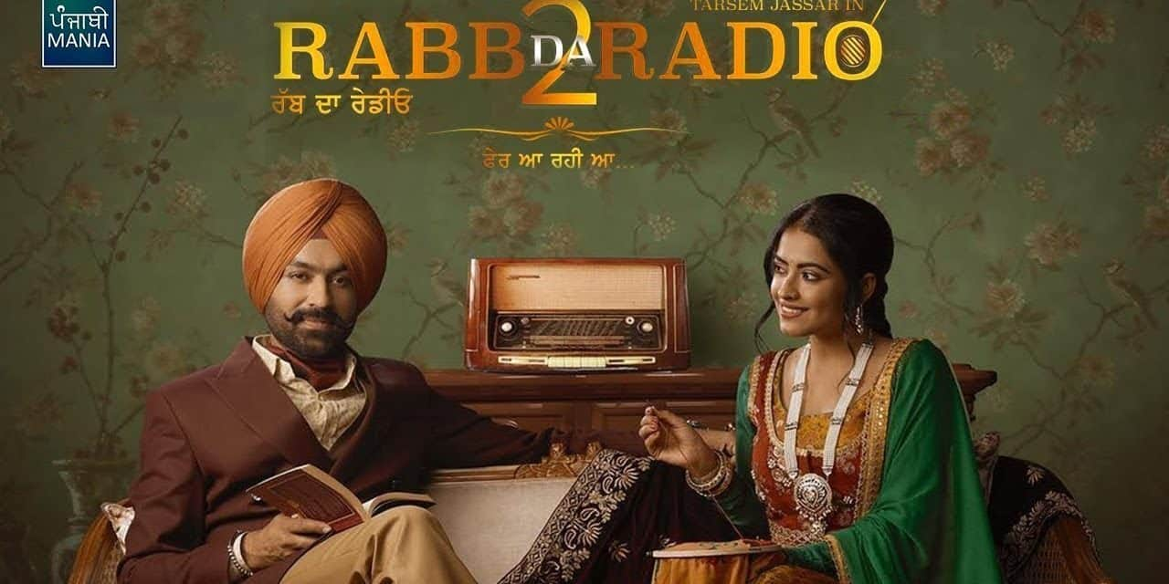 Upcoming Punjabi Movie Rabb Da Radio 2 poster
