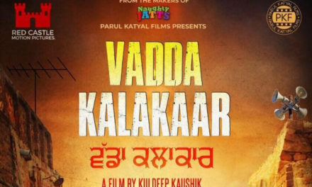 Vadda Kalakaar movie songs – Alfaaz & Gold-E Gill