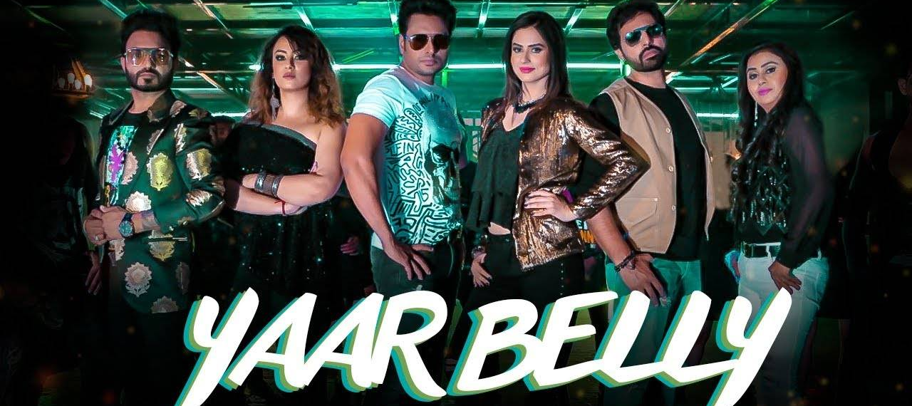 Yaar belly movie review – Trailer, Starcast & Story