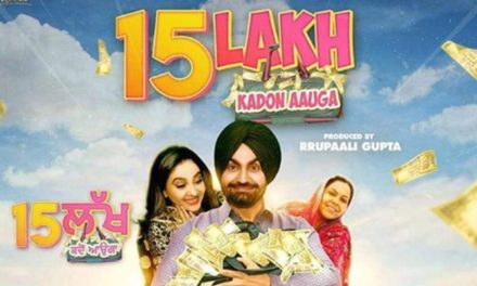 15 Lakh Kadon Aauga Movie Poster – Starcast