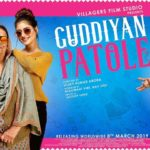 Can Guddiyan Patole movie bring some swag into Pollywood