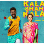 An entertaining Kala Shah Kala movie conveying a good message also
