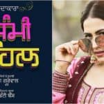 Simi Chahal's Featuring in Bunty Bains Debut production movie