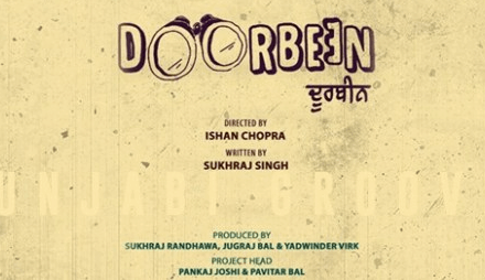 Doorbeen Movie Poster – Starcast & Release Date