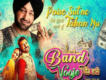 Do Bhangra with Paise Sutne Tanha Nu Song – Band Vaaje Movie