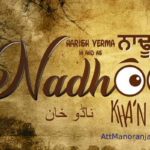 Official Teaser Released: Ah Reha hai Nadhoo Khan in Punjabi Cinema