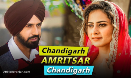 Lets buy a Ticket to Travel Chandigarh Amritsar Chandigarh